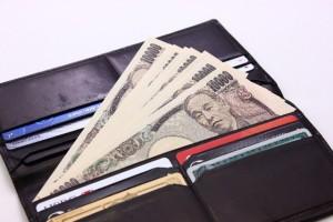財布と札とカード